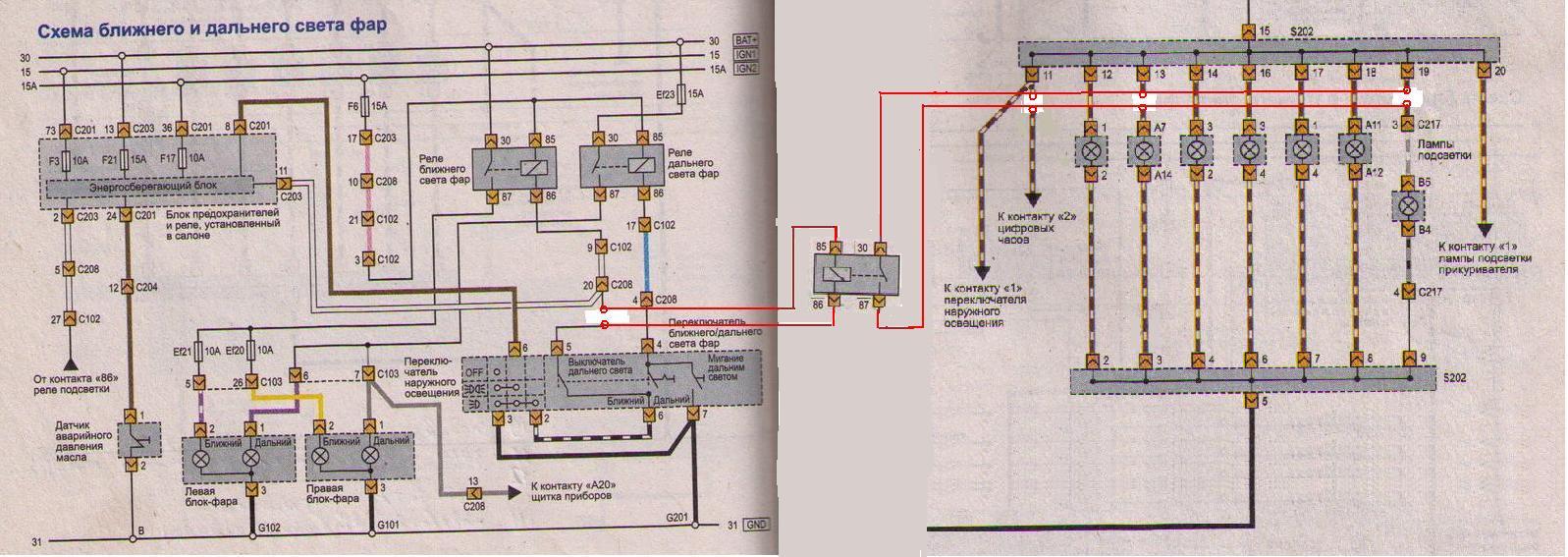 схема подключения модуля зажигания авео 1.6